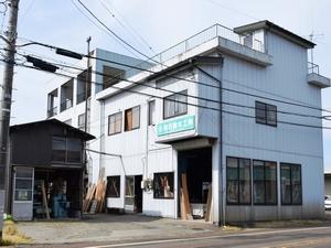 石動木工所の企業理念の画像1